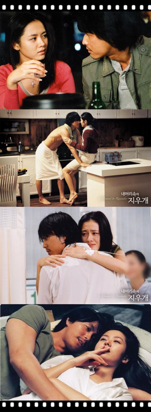 v少女韩国电影《我脑中的橡皮擦》?少女爱电影英文大叔图片
