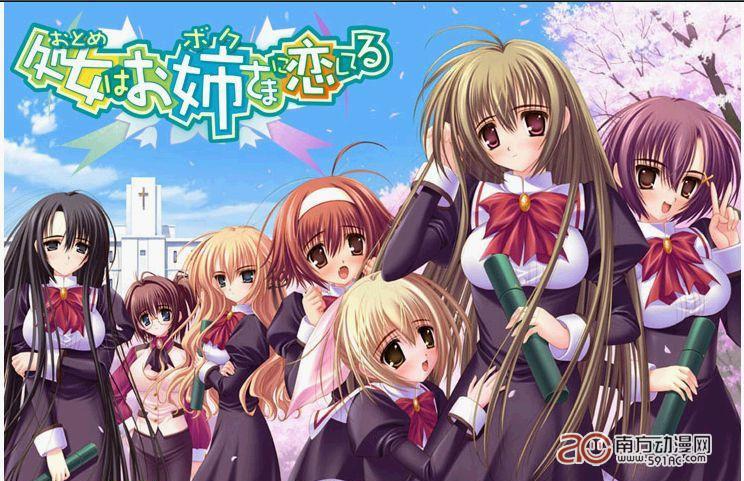 日本动漫美少女合影 百度知道