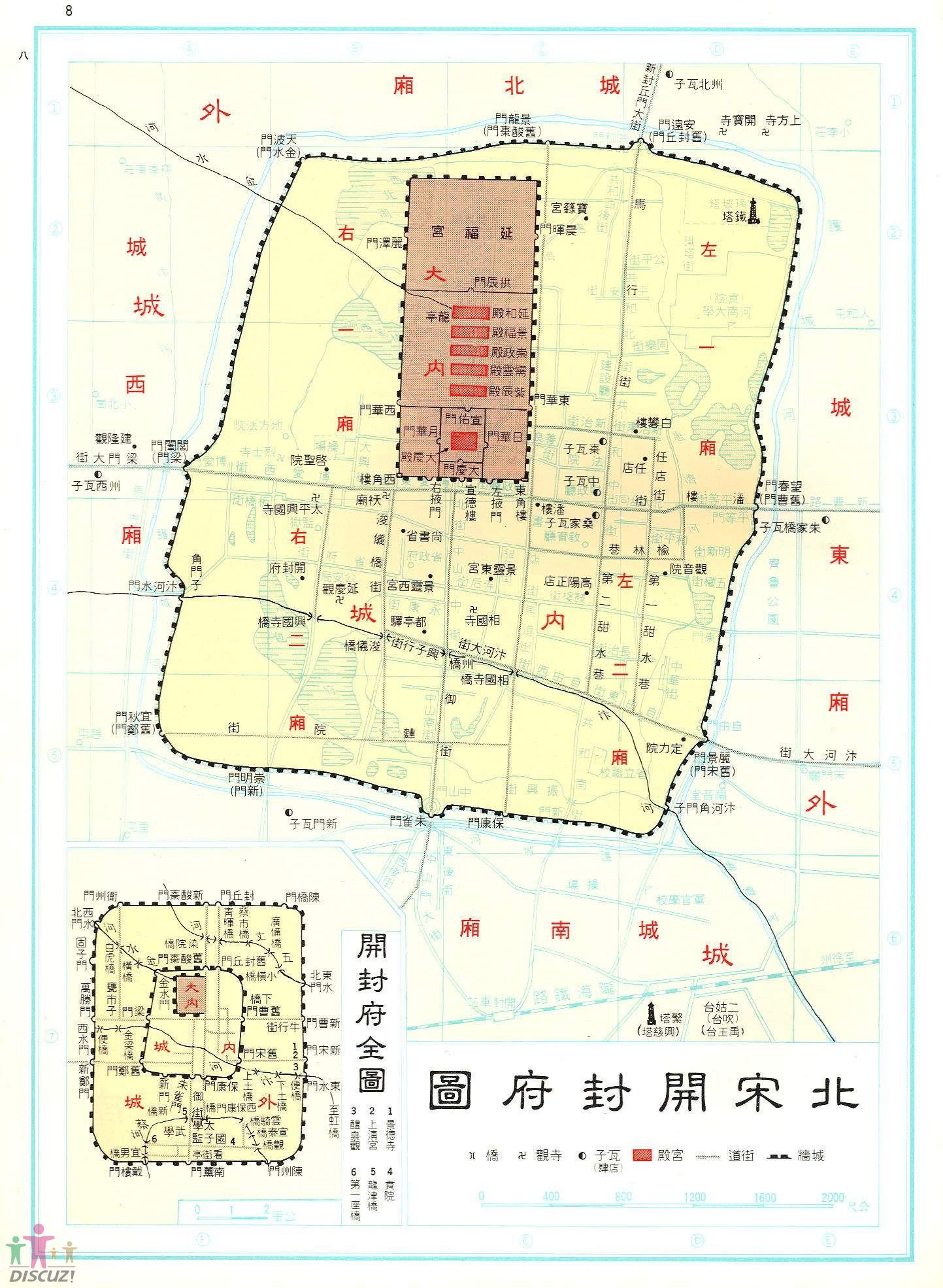 谁有北宋东京(开封府)的历史地图?图片