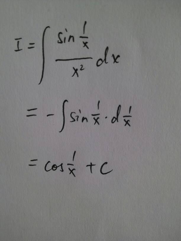 ∫sin2(x/2)dx求积分