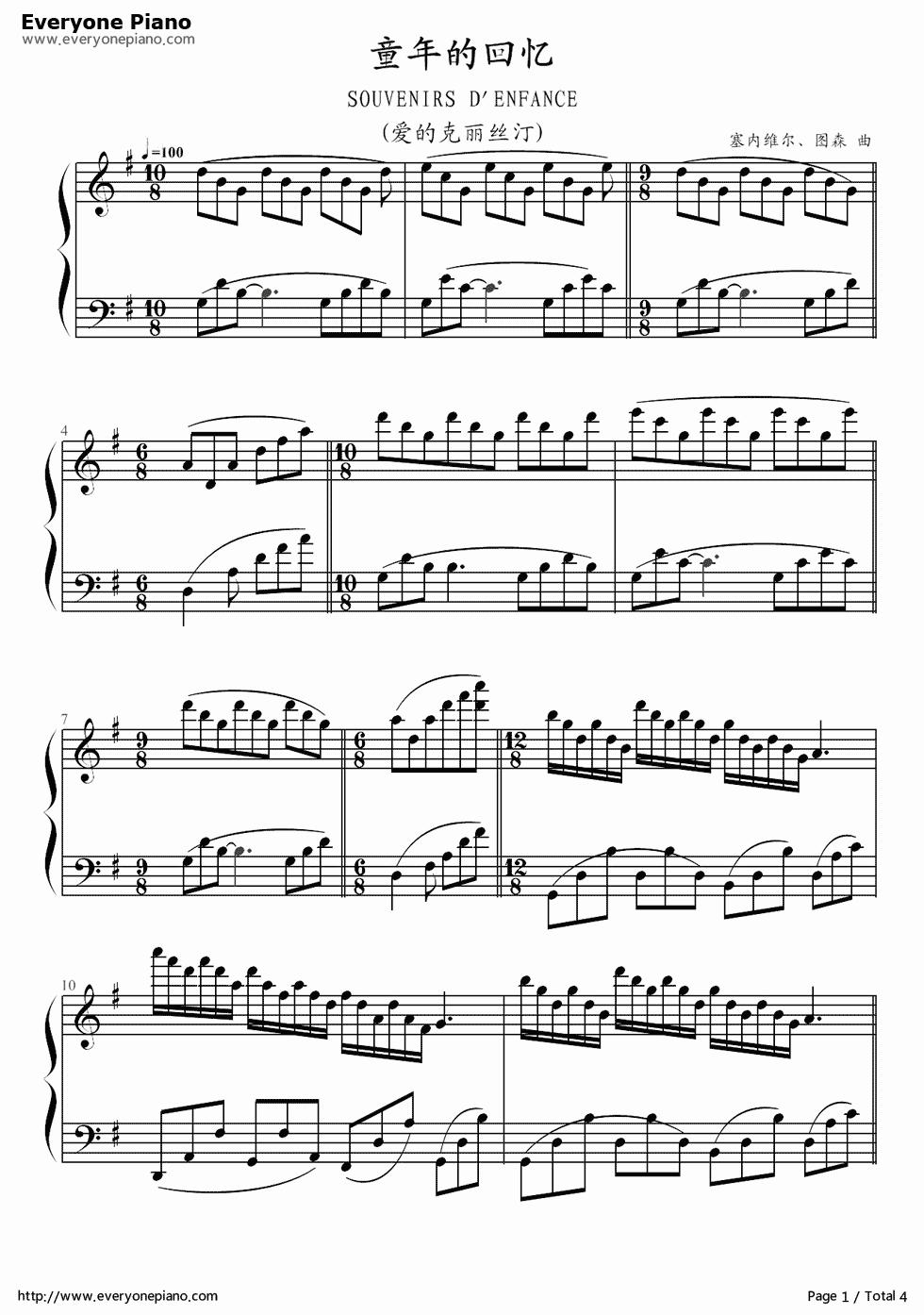以下是这首乐曲的五线谱(第一页)和简谱,你可以比较一下两种记谱方法图片