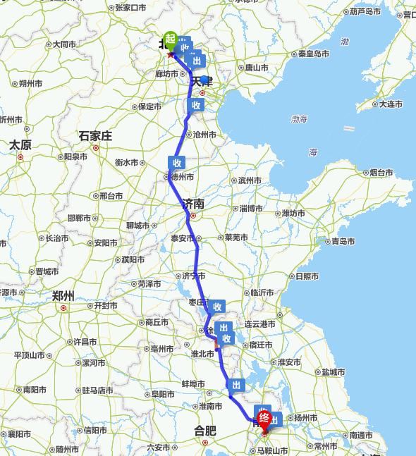 北京到南京自驾费用