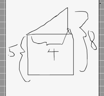 如果是两个相同的直角梯形重叠在一起,求阴影部分的面积.图片