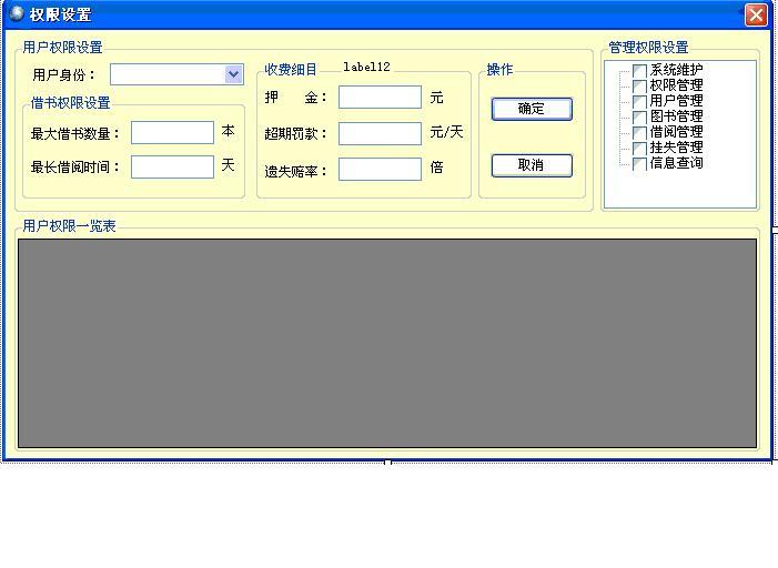 net 1,treeview点击树节点上的文字,选中文字前面的复选框,再次点击图片