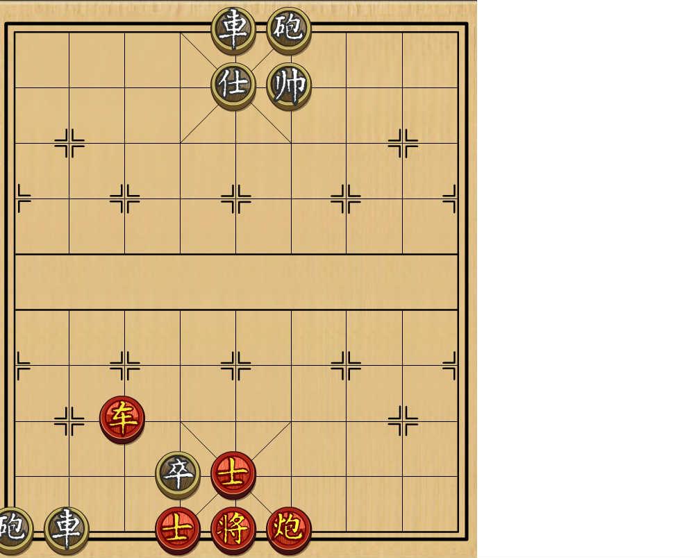 中国象棋免费下载  507图片