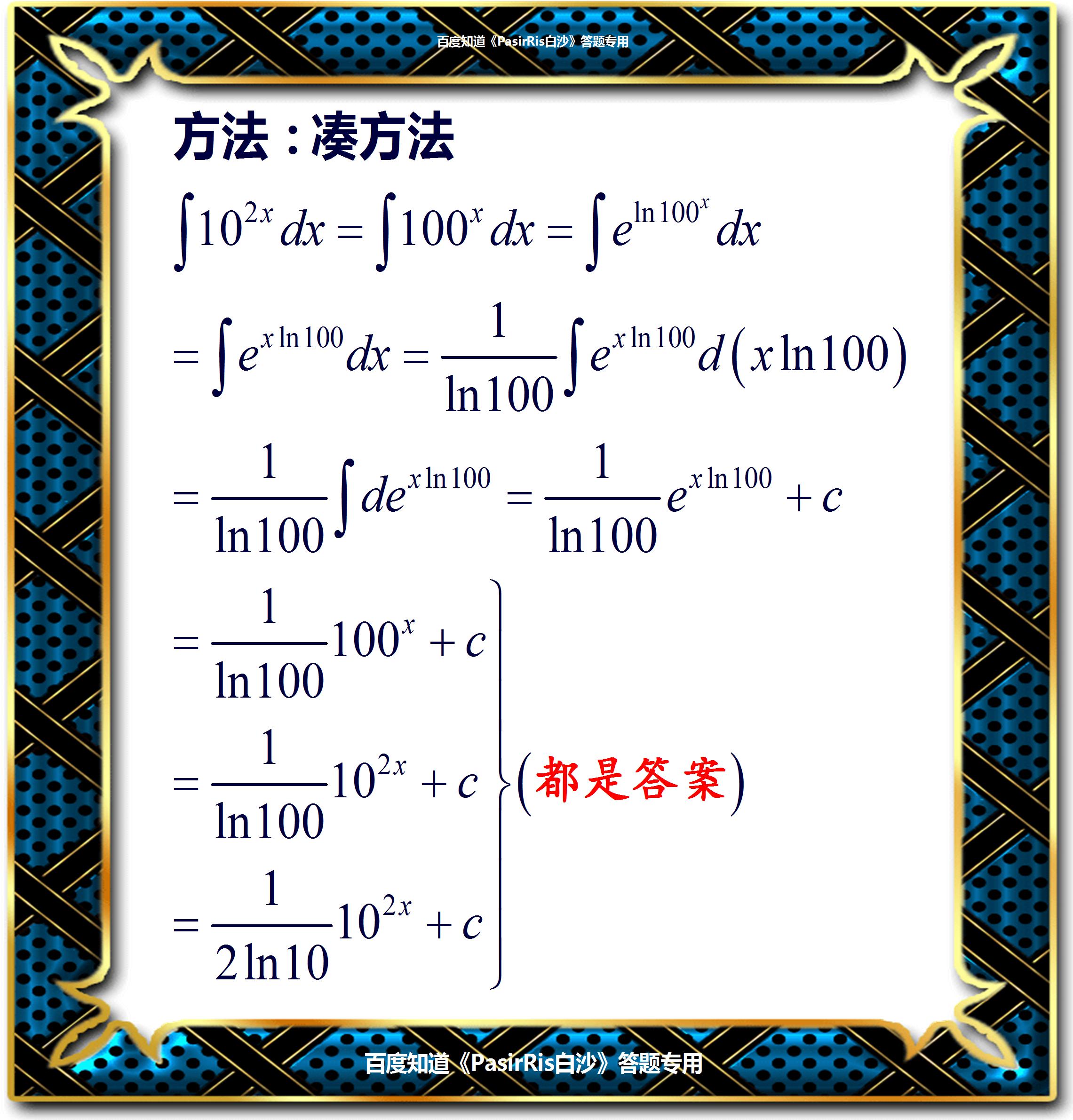 10的2x方等于25