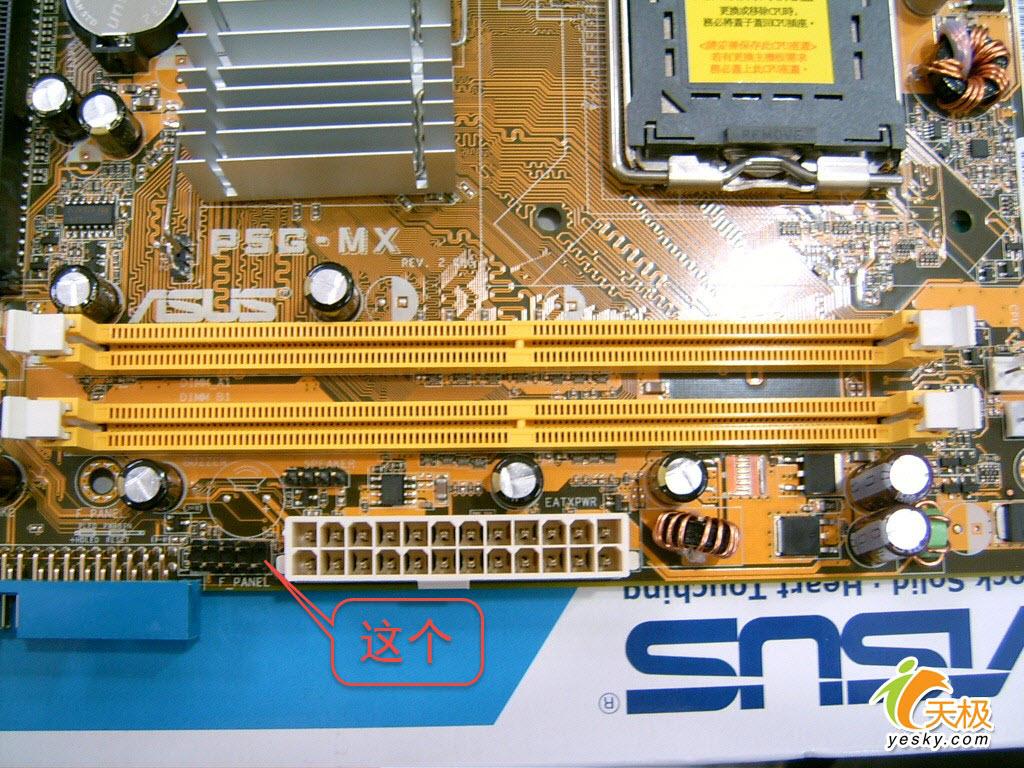 华硕g41主板接线图解图片