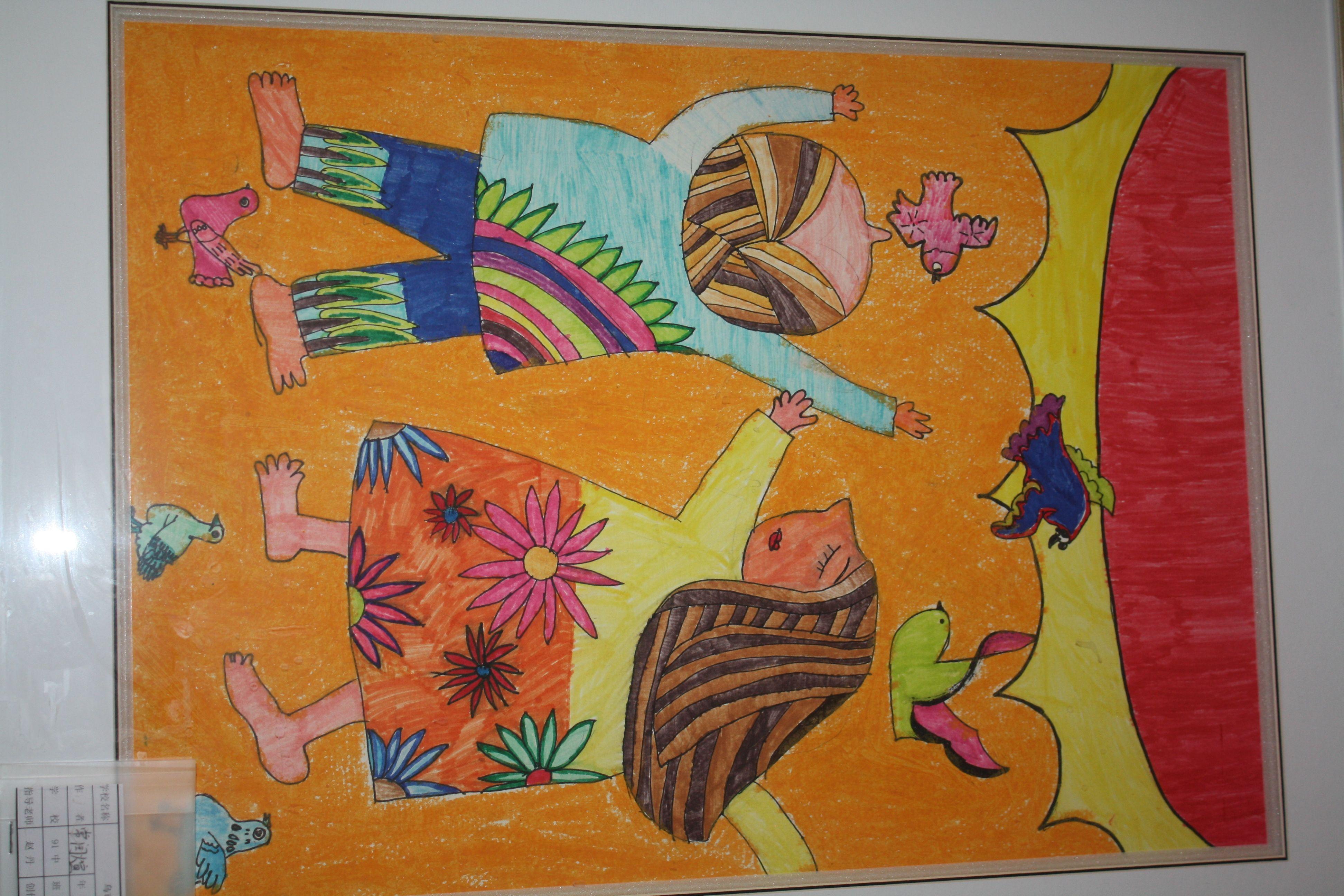 放飞梦想儿童画,简单一点的图片