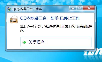 qq农牧场助手3.29_