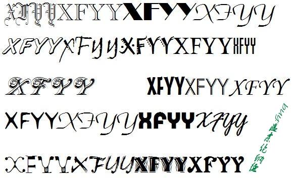 急求英文花体纹身设计!图片