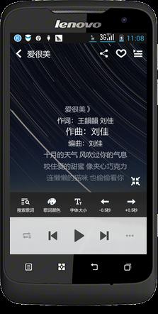 回事4s语音酷狗苹果播放声音都没有音乐手机iphone6sp一晚v回事耗电图片