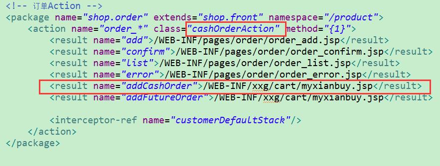 struts2始终找不到方法报404错误.求解决?