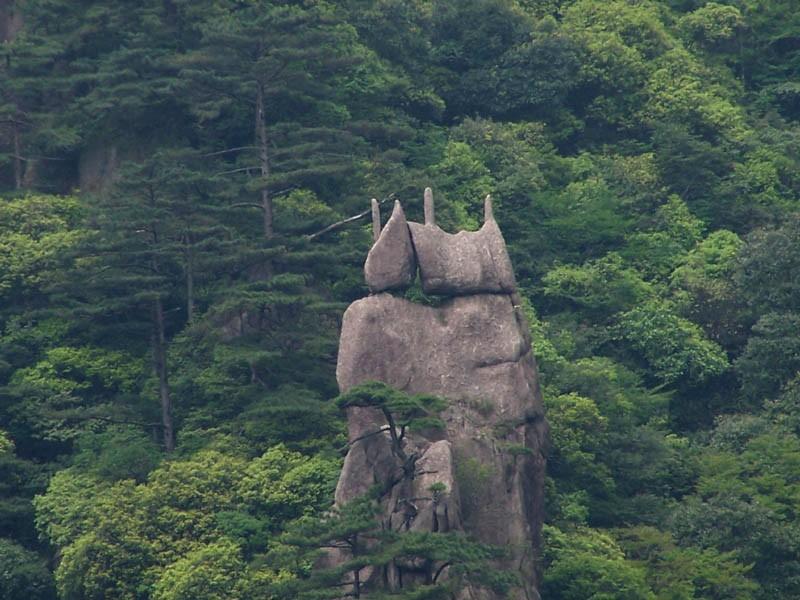 黄山景观的名称