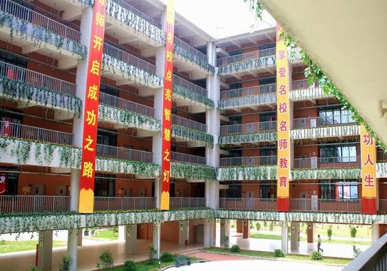 我高中考不上感觉了我广州的,高中一般都要六吗普通高中有杭州图片