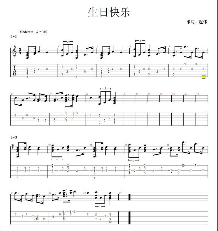 生日快乐歌吉他简谱,用CGF三个和弦伴奏的_百度知道