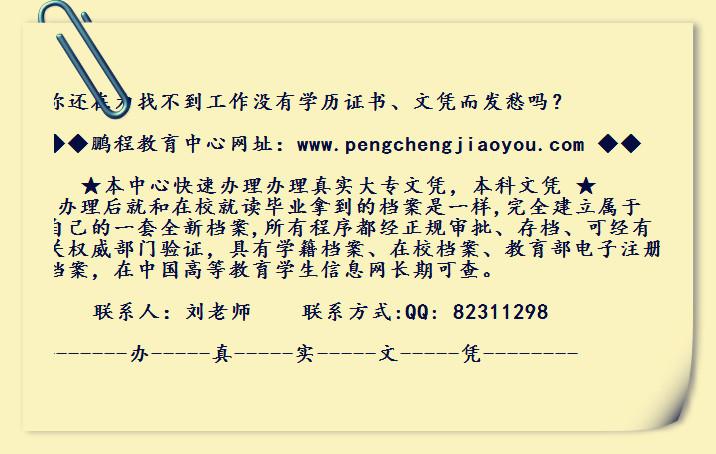 广州广播电视大学有哪些专业图片