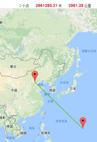北京到塞班