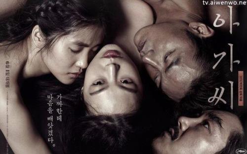 韩国伦理电影《小姐》主要讲了什么?