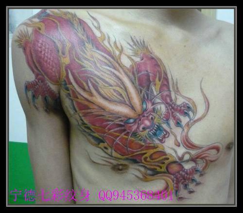 这个麒麟纹身在广州大概多少钱?_百度知道