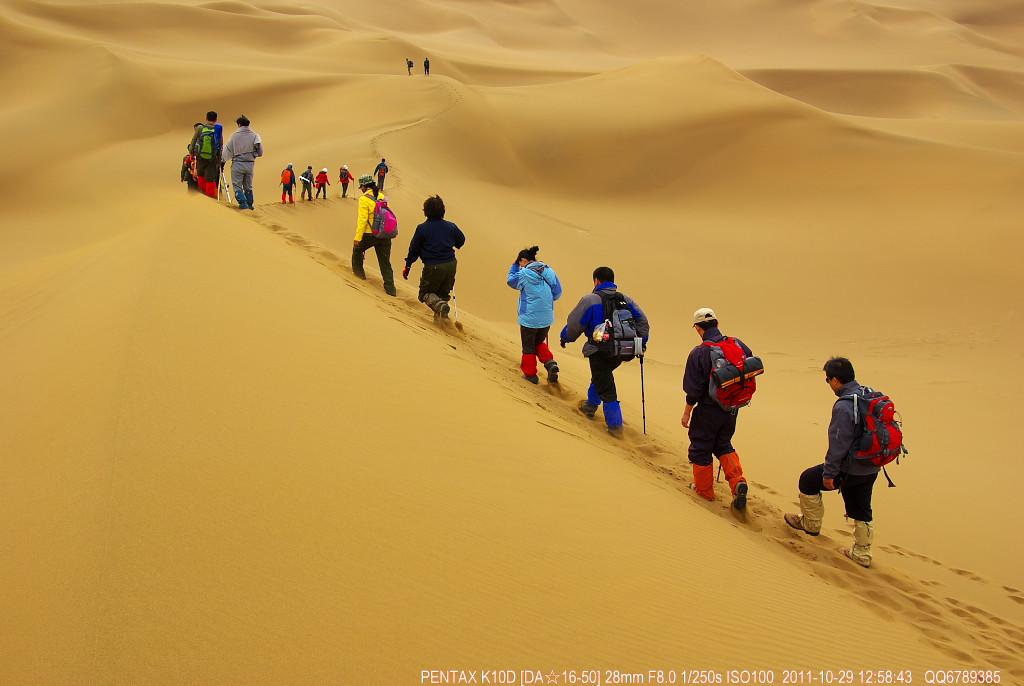 游玩沙漠英文怎么说