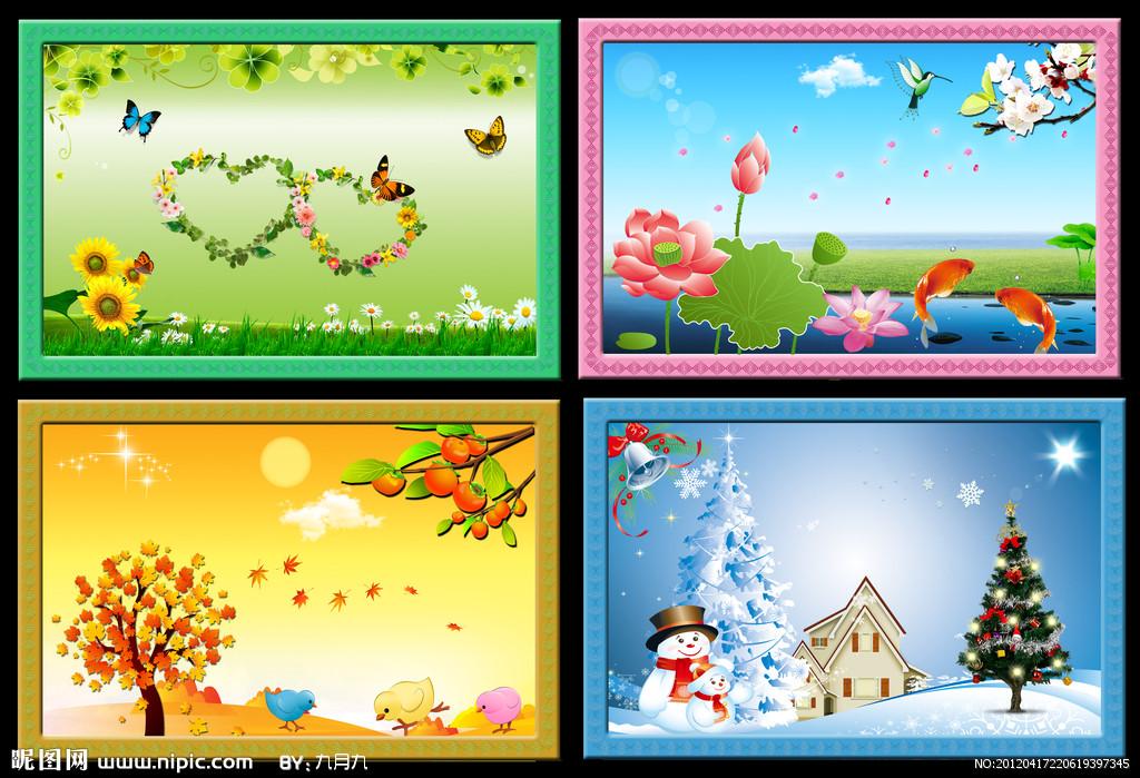 求有关四季景色的动漫高清图片 br 小学生画春天的图画 br  高清图片