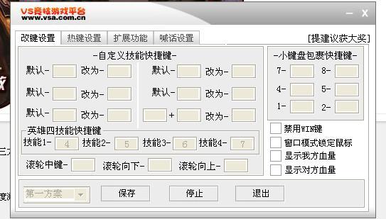 求如何在vs对战平台中注册的账号在游戏中能以中文名称显示的方法?