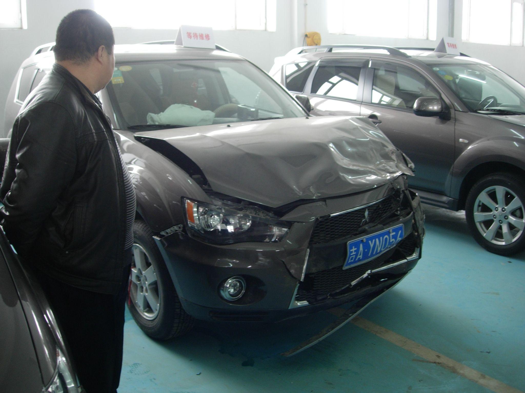 交通事故车辆损失单方鉴定有效吗 高清图片