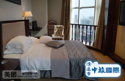 清远市中旅国际旅行社
