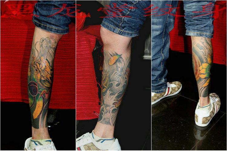 腿上缠龙纹身图片大全.图片