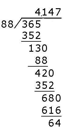 365÷88的除法竖式图片