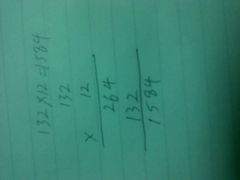 三年级,乘法竖式怎么写图片