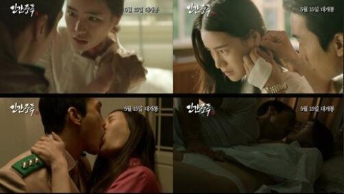 韩国电影爱的味道正片