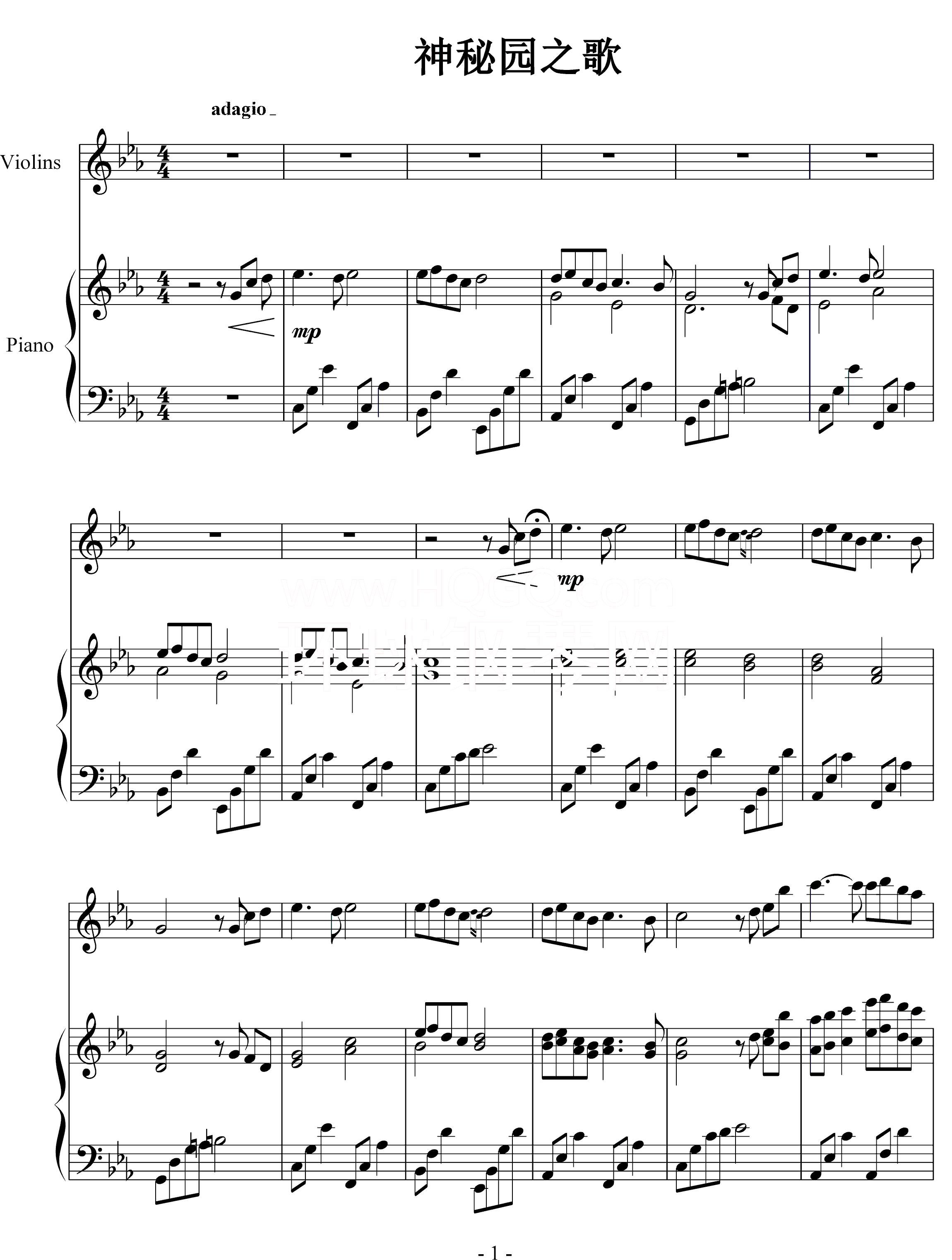 神秘园小提琴演奏乐谱图片