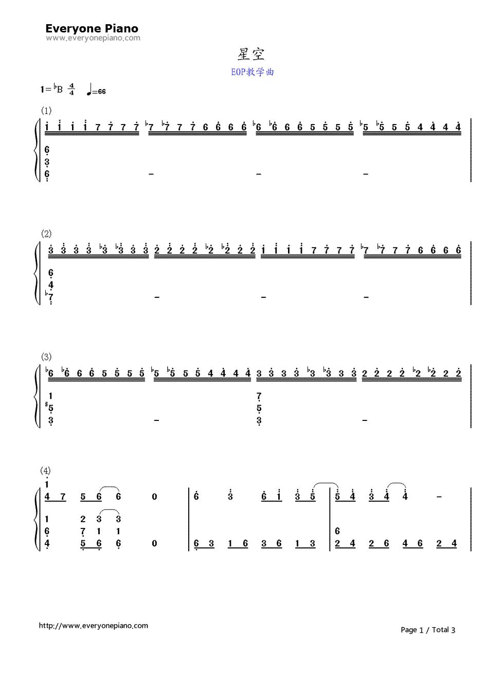 双手简谱;; 星空钢琴曲双手简谱图片下载分享; 图片