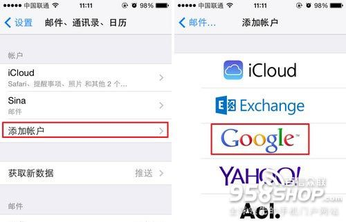 "iphone手机中的""设置""使用,选项选项之后查找""邮件,通讯录,手机""进入.怎么找到苹果日历之前点击痕迹图片"
