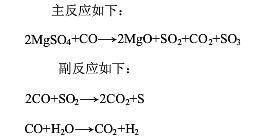 碳和镁反应