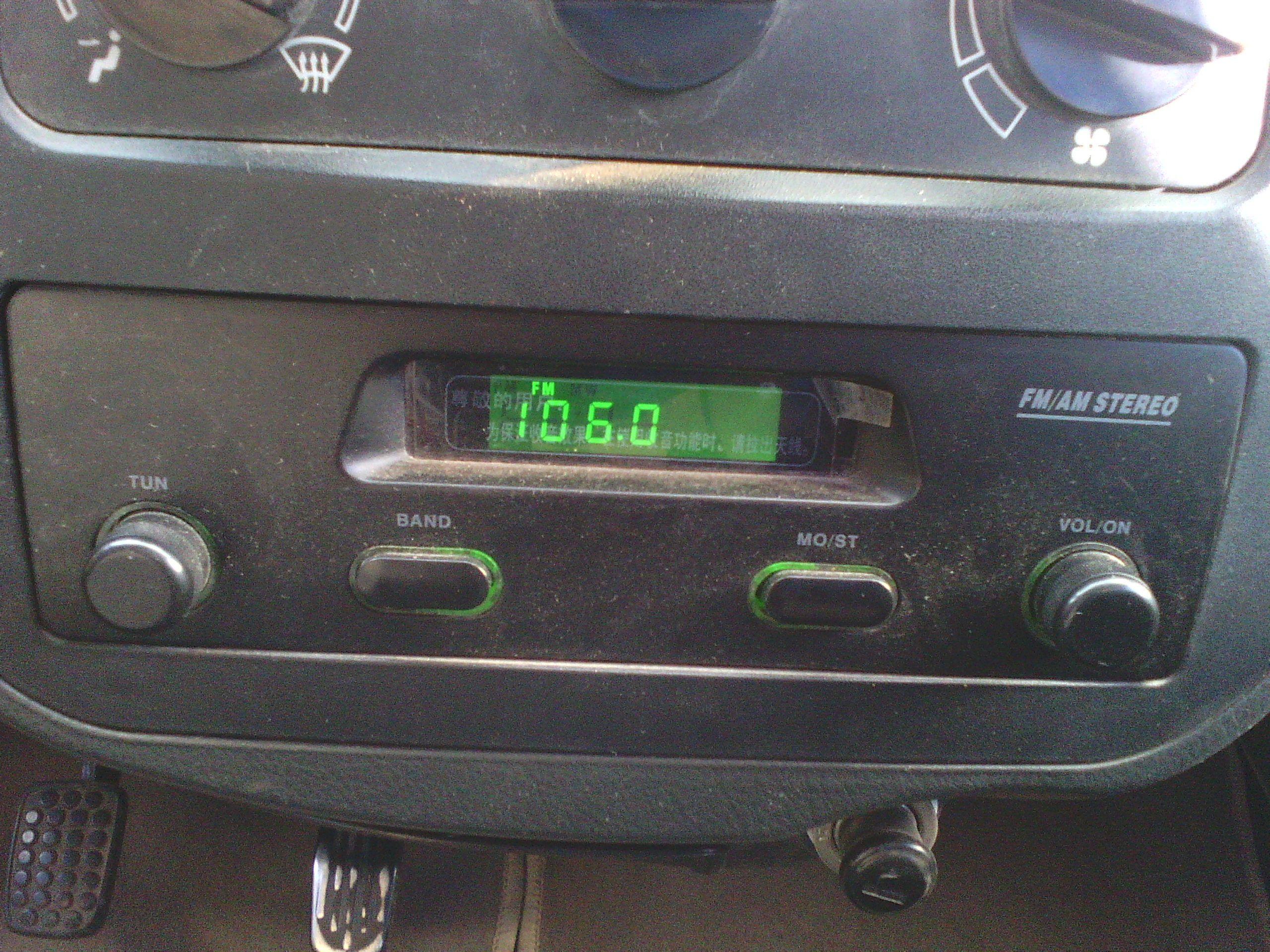 亲们谁知道五菱之光的车载收音机咋往下拆了 高清图片