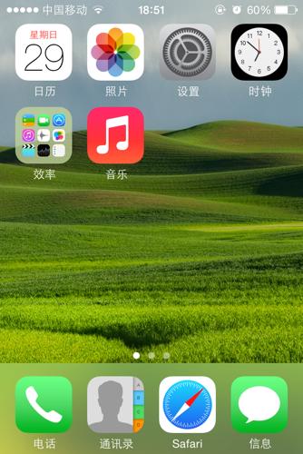 音乐手机上自带的苹果播放器.要往里添加音乐iphonev音乐图片
