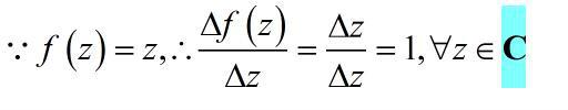 共轭复数解析