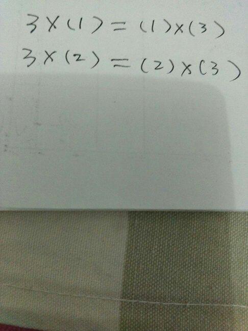 3x()二()x()小学二年题