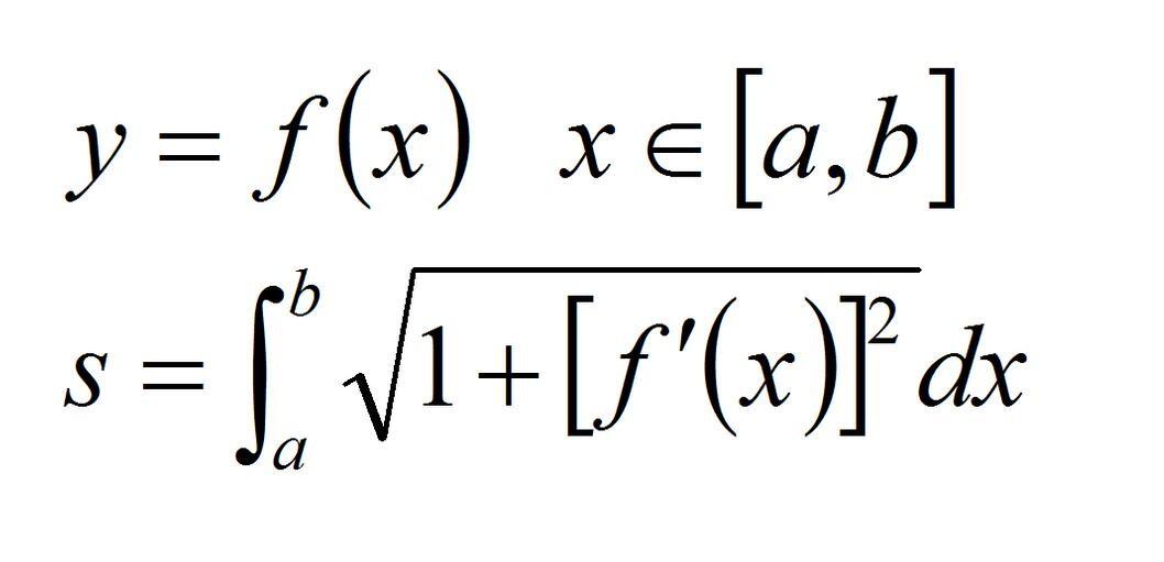 高中求线段长度的公式
