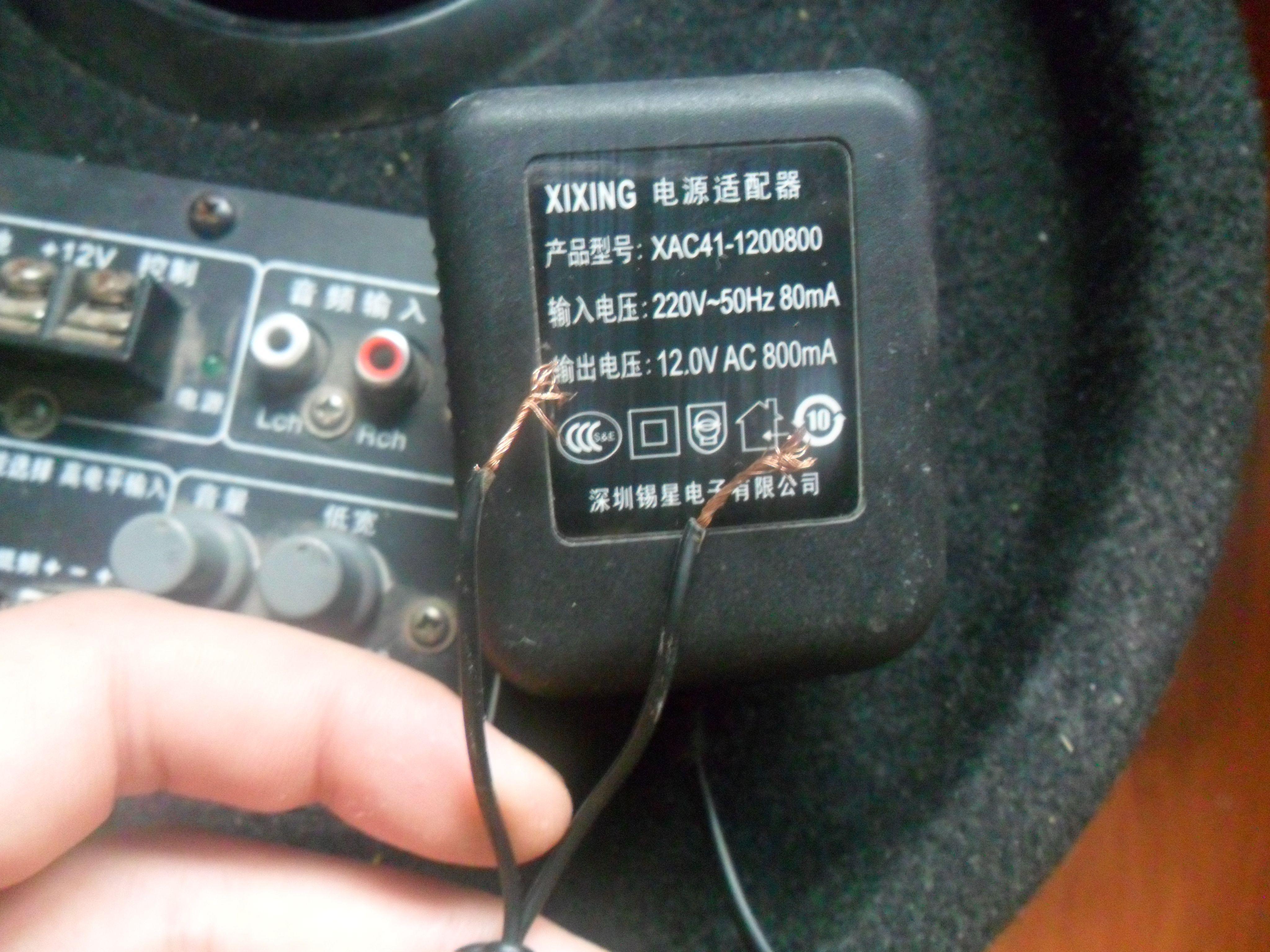 我有个圆筒的汽车低音炮专用功放 在网上买了个线就是一头高清图片