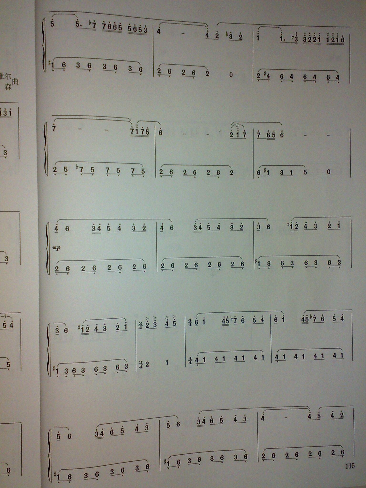 电子琴的f调怎么定的?是c调的1234的4键就是f调的1吗?图片
