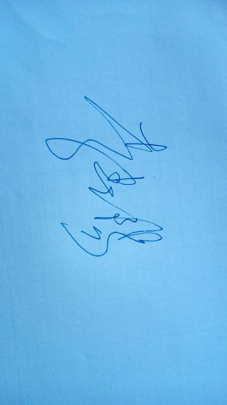 李春阳 的签名设计,谢谢.有好评图片