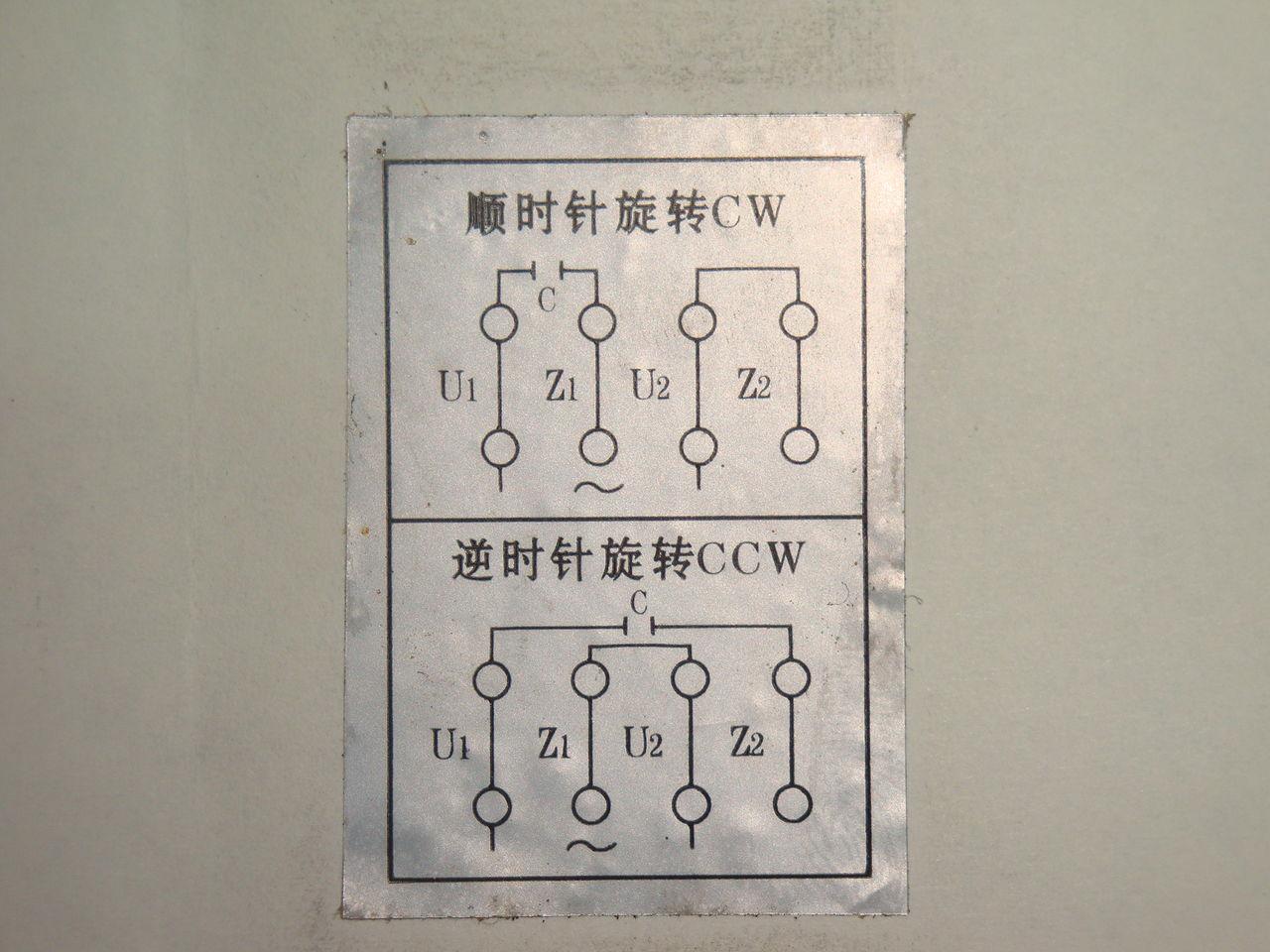 求由行程开关控制220v电机正反转的电路图图片
