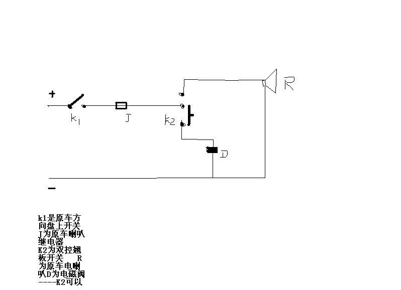 电控气喇叭电磁阀线路连接方式图片
