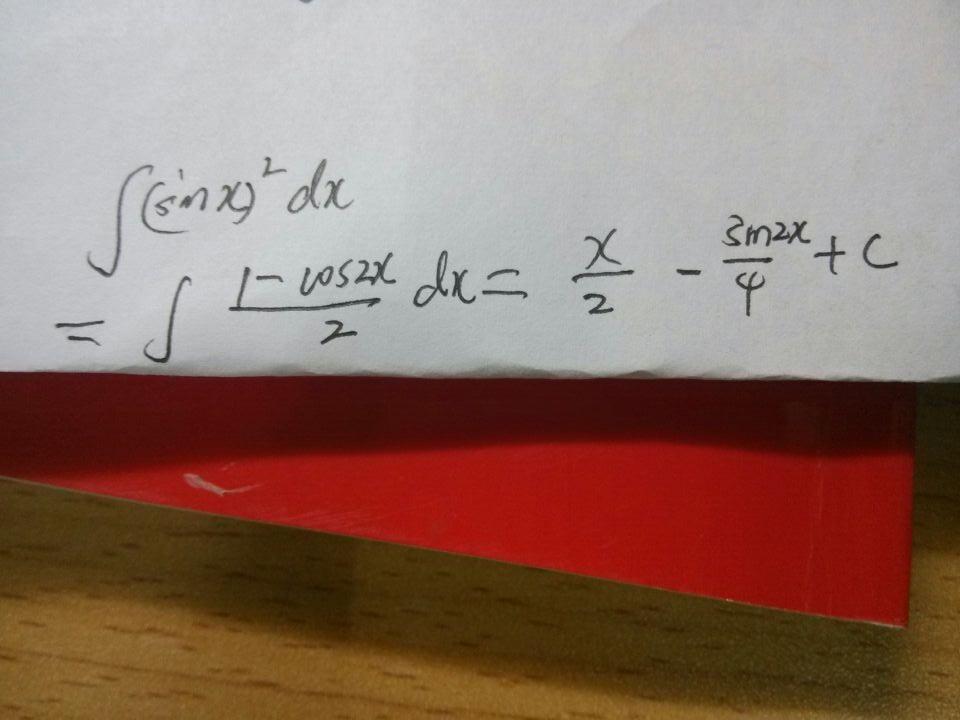 sinx平方的导数