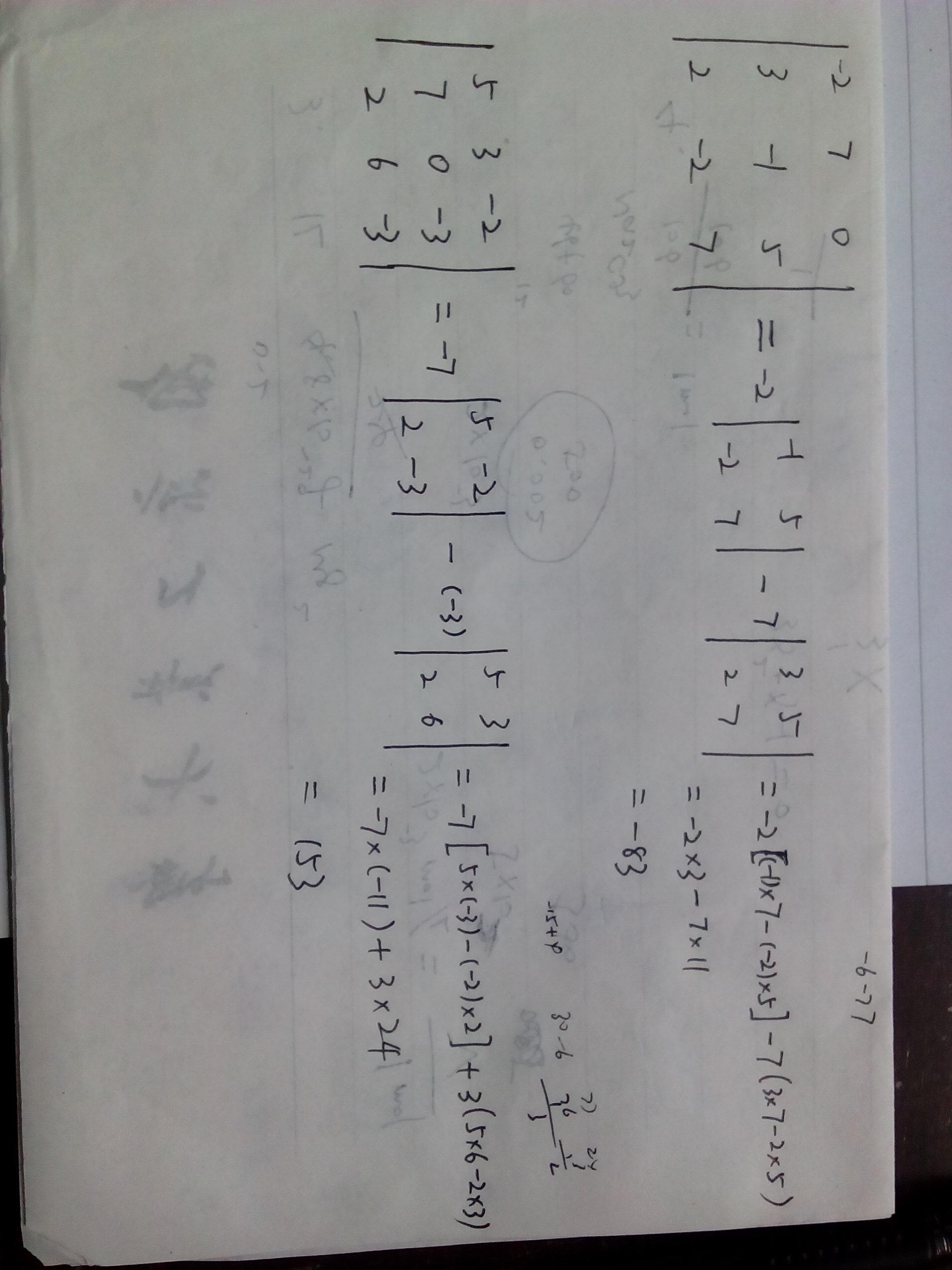 三阶行列式的计算(求高手)图片