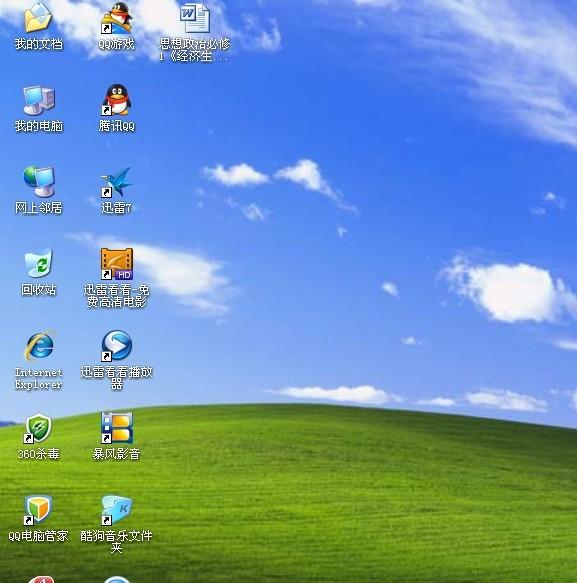 台式电脑屏幕模糊,不清楚,怎么解决啊