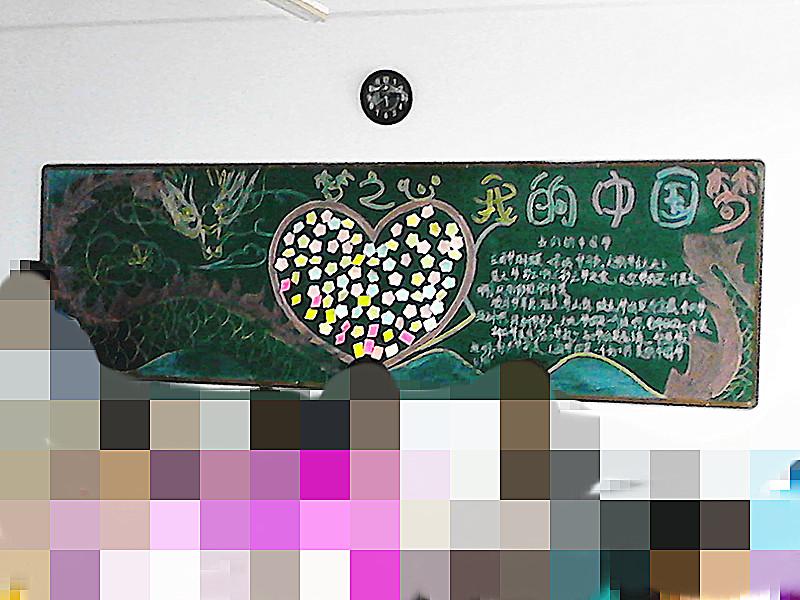 中国梦主题绘画图片